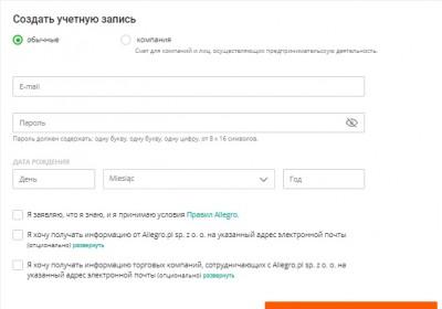 процедура регистрации на польском сайте Allegro.pl